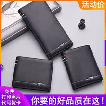 Zhuofan Armani Wallet for Men Long-style Genuine Leather Ultra-thin Young Korean Chao Men Folding Short-money Wallet