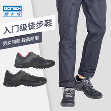 Di Canon Official Mountaineering Shoes, Men's Outdoor Shoes, Summer Sports Shoes, Portable Air-breathable Tourist Women's Hiking Shoes QUNH