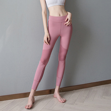 Net Red Yoga Apparel Sports Pants Stretch Tight Nude Sense Pants New Fast Dry Running Fitness Pants in Summer of 2019