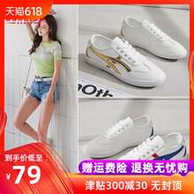 Huili Women's Shoes Small White Shoes Women's Summer 2019 New Flat-soled Canvas Tide Shoes