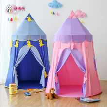 Children's Tent Game House Baby's Indoor House Princess and Girl's Sleeping Boy's Toy House Castle is Super Large