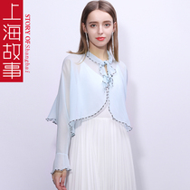2019 new trend Sun clothes women summer shawl shirt breathable ultra-thin jacket equipment artifact