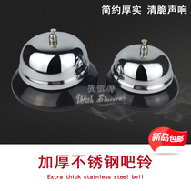Bar bell pass vegetables Bell Bell table bell bar supplies Taiwan Bell kitchen dishes called meal Meal Service Bell special new
