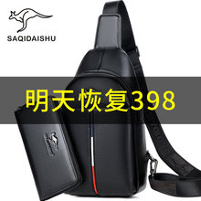 Sachy Kangaroo Chest Bag Men's Bag Single Shoulder Bag Slant Bag Leisure Men's Bag Leather Bag Backpack Tide