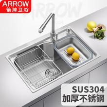 Arrow kit bathroom kitchen sink 304 stainless steel sink, wash basin, wash bowl, large single slot set.
