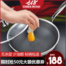 316 stainless steel non-stick frying pan, frying pan, uncoated frying pan, low oil fume household electromagnetic oven gas stove
