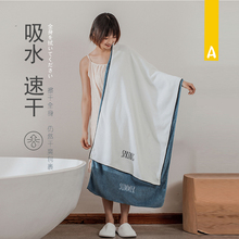 AOKEE Japan Adult Household Bath Towel Three Kinds of Children's Water Absorption Quick Drying Towel