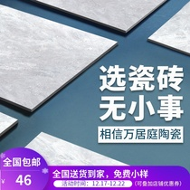 Floor tiles 800x800 Marble living room tiles simple modern anti-skid wear-resistant gray wall brick background wall