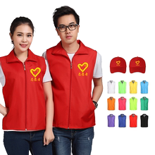 Volunteer Majia Customized Volunteer Public Welfare Activity vest Customized advertising overalls Majia printed LOGO