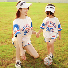 Summer Mother-Child Fashion Mother-Child Fashion Sports Suit for Mother-Child Fashion