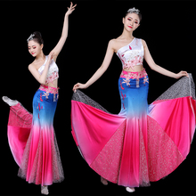 Dai Dance Garment Adult Female New Colourful Cloud South Fishtail Skirt National Peacock Dance Performance Costume Arts Examination