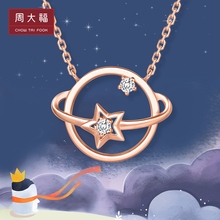 Pre-sale RINGISM Advertising Gift Zhou Dafu 18K Gold Diamond Necklace Pendant U172468