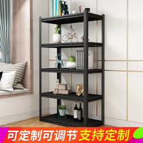 Metal shelf floor multi-storey storage rack balcony kitchen microwave sundries shelf living room storage rack shelves
