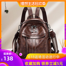 Small CK Shoulder Bag Woman 2019 New Fashion Baitao Woman Backpack Leather Soft Leather Ins Tide Woman's Bag