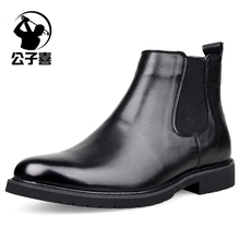 Head leather Chelsea boots, men's leather high boots, British men's boots, fashionable Martin boots, short boots, fashionable men's boots