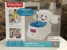 Spot Fisher Children's Music Toilet Baby Shh Good Partner Baby Toilet Pot V2728