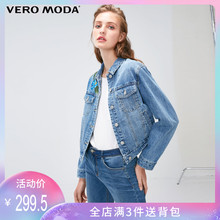 Vero Moda Spring Embroidery Printing Washing and Grinding White Jean Jacket Jacket Jacket 318357505