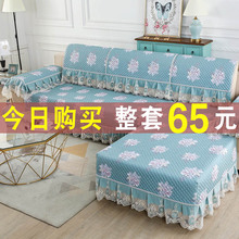 Sofa Cushion Four Seasons Sofa Cover Complete Package Non-Universal Set General Anti-skid Fabric Modern Simple 12 Set Combination