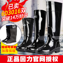 Men's water shoes, rain boots, men's waterproof shoes, high tube, middle tube, low back, short sleeve shoes, rubber shoes, and boots.