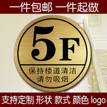 Floor sign signs hotel elevator Digital Index guide sign stickers unit building number plate double color plate engraving custom