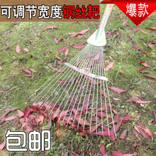 Landscape horticulture retractable adjustable rake withered leaf rake lawn rake multi-toothed nail rake weeding tool agricultural steel wire rake