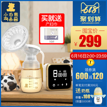 Baby White Bear Electric Breast Absorber Milking Charge Postpartum Electric Massage Automatic Breast Absorber Painless Silence Portable