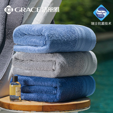 Pure Cotton Water Absorbing Adult, Male and Child Full Cotton Soft Lovely Korean Thickened Large Towel
