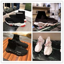 Balenciaga Parisian socks, shoes, 18 new elastic boots, Yang Fang's men's and women's shoes