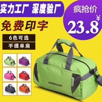 Chang luggage men and women outdoor handbag Fitness Bag Custom advertising package printing logo short Travel bag male hand