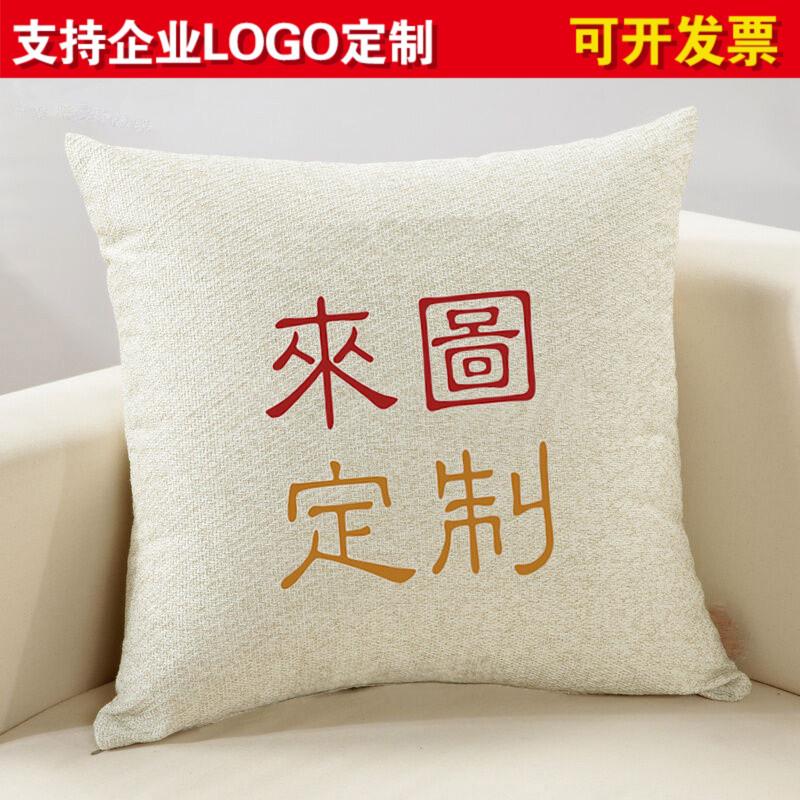 diy照片抱枕定制企业LOGO广告礼品亚麻靠垫定做创意沙发棉麻靠枕
