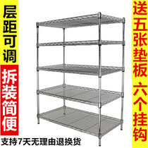 Multi-layer storage rack multi-layer shelf storage rack balcony metal finishing rack space Master Five-Layer rack