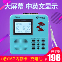 Subor bully m658 Reading Machine English card U Disk MP3 synchronization textbook tape recorder
