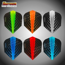 2018 new UK imported Harrows darts Wing quantum darts leaf darts accessories Tail flight