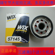 Oil filter from the best shopping agent yoycart com