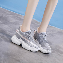 Womens shoes tide 2019 new spring and summer old shoes girls popular shoes Korean version of the wild student shoes sports white shoes