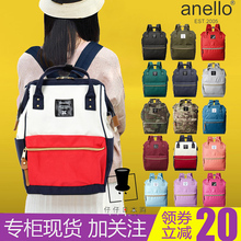 Anllo shoulder bag woman Japanese Lottens super Canvas Backpack men's schoolbag leaving home bags Alleno