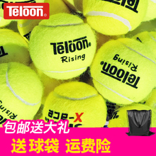 Teloon Tianlong tennis 603/801/rising revival /ace single practice training competition wearable beginner