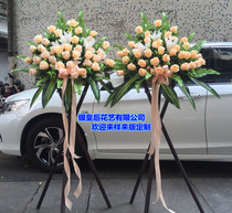 Simulation Flower Basket artificial flower basket opening housewarming business flowers Guangzhou Shanghai Beijing Shenzhen Tianjin national distribution