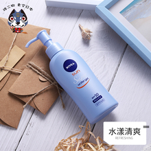 Japanese Nivea Nivea Nivea sunscreen spf50 water ripple body sunscreen milk fresh water sense sunscreen gel condensation