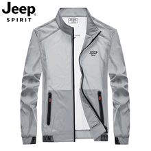 JEEP Sunscreen Jacket for Men in Summer Ultra-thin Breathable Skin Coat Sports Outdoor Ultraviolet Windshield Jacket