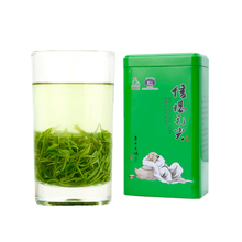 Xinyang Maojian tea produces 2018 green tea from its own sale. New tea leaves before the rain are sprout tea 250g.