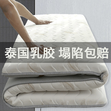 Latex Mattress Thickening 1.5 m Soft Mattress Sponge Mattress 1.8 m Household Tatami Mattress Mattress in Single Dormitory