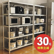 Kitchen shelf stainless steel storage and finishing rack microwave oven shelf five-storey shelf landing multi-storey