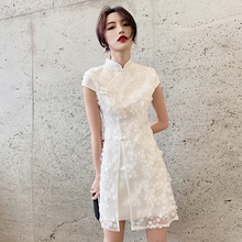 White Evening Dress Small Style 2019 New French Short Style Birthday Party Dress Skirt for Women