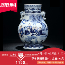 Jingdezhen Ceramic Vase Arrangement Living Room Flower Arrangement Dry Flowers Chinese Antique Porcelain Blue and White Porcelain Home Decorations