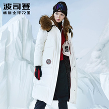 Bosten 2019 Goose White Down Extremely Cold Mid-long Sports Collar Female Korean Edition Down Dress B80142154