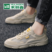 Mulinsen 2019 New Summer Breathable Men's Leisure Shoes