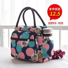 Women's bag canvas handbag thick waterproof lunch bag Mummy cloth bag Oxford cloth handcuffs mother bag lunch bag