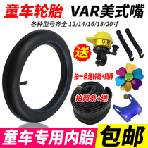 Childrens Bicycle Tires 12 14 16 18 20 inch inner tube 1.75 2.125 2.4 with Buggy Accessories
