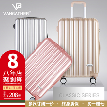 Vangather pull rod box, Cardan wheel suitcase 24 inch men and women tide mirror 20 inch 28 inch luggage luggage